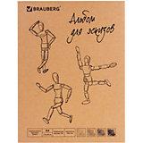 Альбом для эскизов Brauberg А4, 120 листов