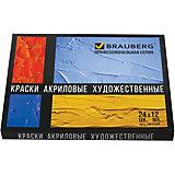 Акриловые краски Brauberg, 24 цвета