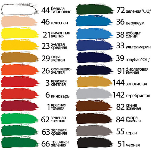 Акриловые краски Brauberg, 24 цвета от Brauberg