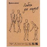 Альбом для эскизов Brauberg А5, 120 листов