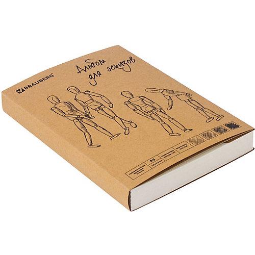 Альбом для эскизов Brauberg А5, 120 листов от Brauberg