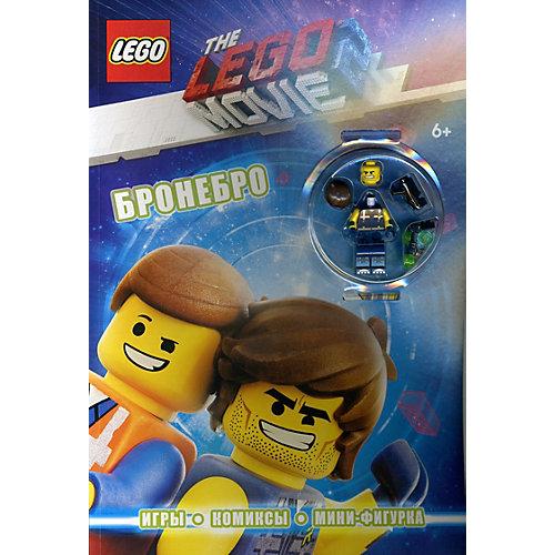 "Сборник Эксмо ""LEGO Movie"" Бронебро, с мини-фигуркой от LEGO"
