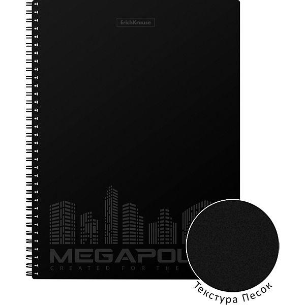 Тетрадь общая  ErichKrause MEGAPOLIS, черный, А4, 80 листов, клетка
