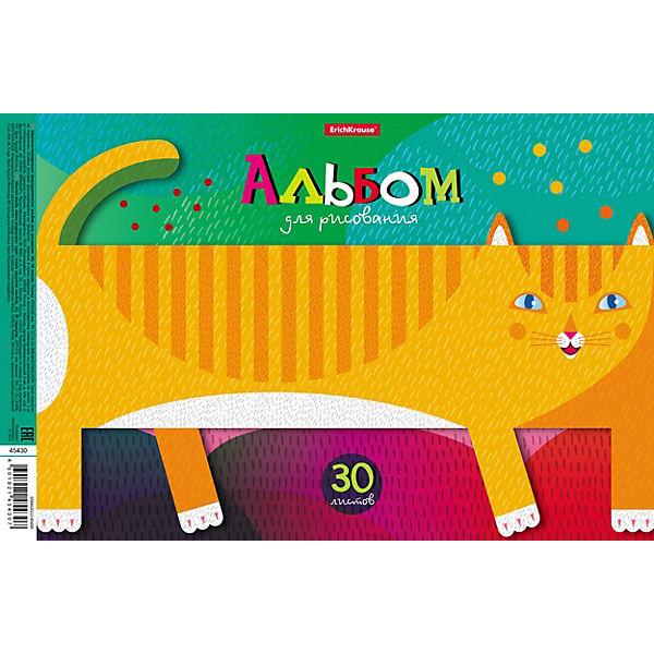 Альбом для рисования ErichKrause «Котя», А4, 30 листов