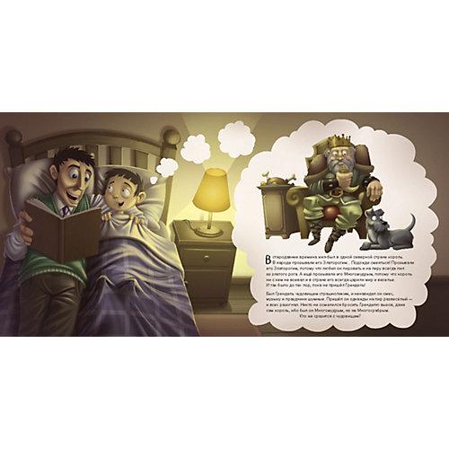 """Книга Сказки на ночь """"Беовульф – победитель чудовищ"""", Грэхем О. от АСТ-ПРЕСС"""