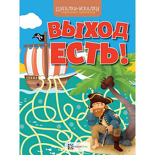 """Новая книга лабиринтов Шагалки-искалки """"Выход есть!"""" от АСТ-ПРЕСС"""