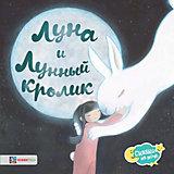"""Книга Сказки на ночь """"Луна и Лунный кролик"""", Витчер К."""