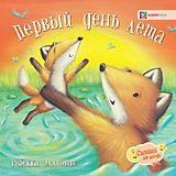 """Книга Сказки на ночь """"Первый день лета"""", Эллиотт Р."""