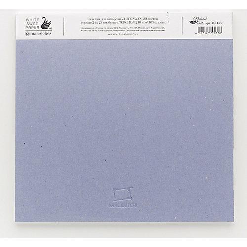 Склейка для акварели Малевичъ White Swan, 250 г/м, 24х23 см, 20 листов