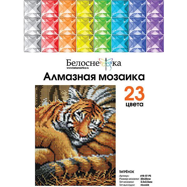 Мозаичная картина Белоснежка Тигрёнок, 20х25 см