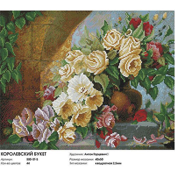 Алмазная мозаика Белоснежка Королевский букет, 40х50 см