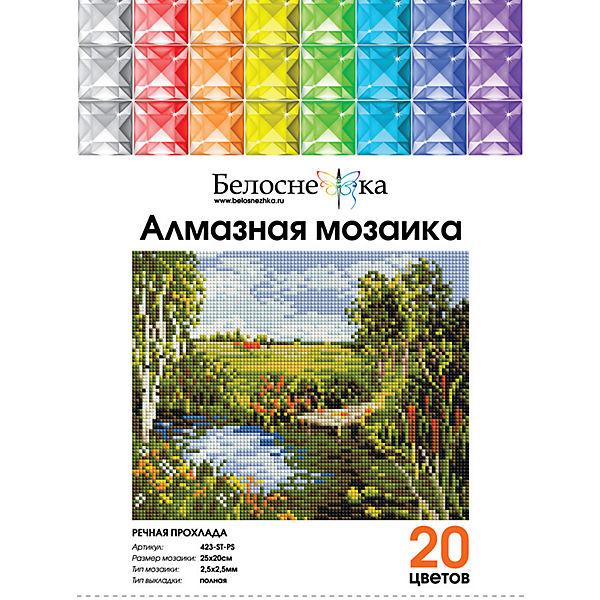 Мозаичная картина Белоснежка Речная прохлада, 20х25 см