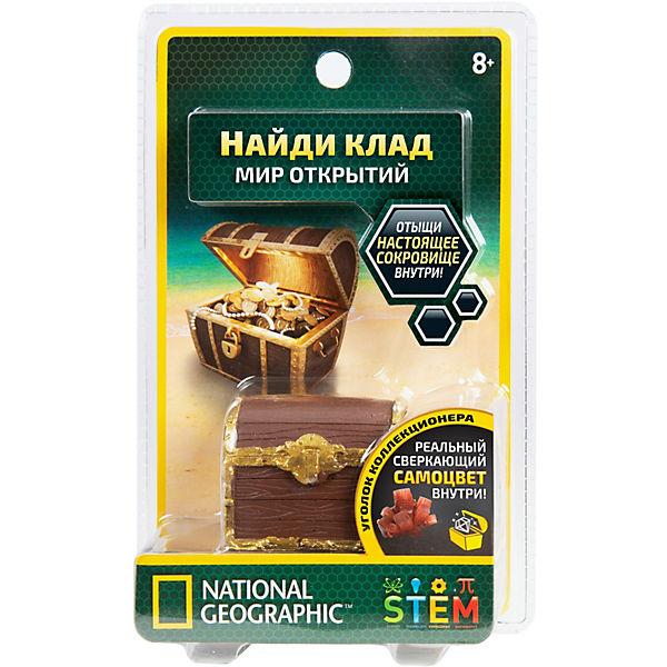 Набор для раскопок National Geographic Найди клад
