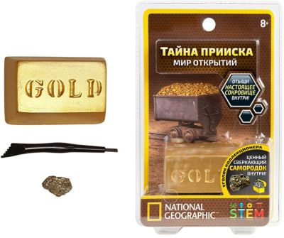 Набор для раскопок National Geographic Скрытые сокровища