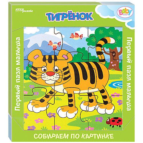 Игра из дерева STEP puzzle Baby Step, Тигрёнок от Степ Пазл