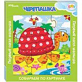 Игра из дерева STEP puzzle Baby Step, Черепашка