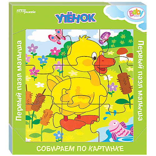 Игра из дерева STEP puzzle Baby Step, Утёнок от Степ Пазл