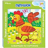 Игра из дерева STEP puzzle Baby Step, Петушок