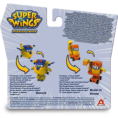 "Игровой набор мини-трансформеры Gulliver Super wings ""Команда Строителей"", Донни Скуп от Gulliver"