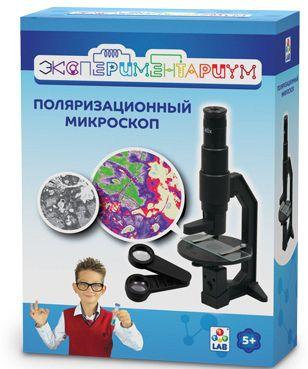Набор Экспериментариум Поляризационный микроскоп
