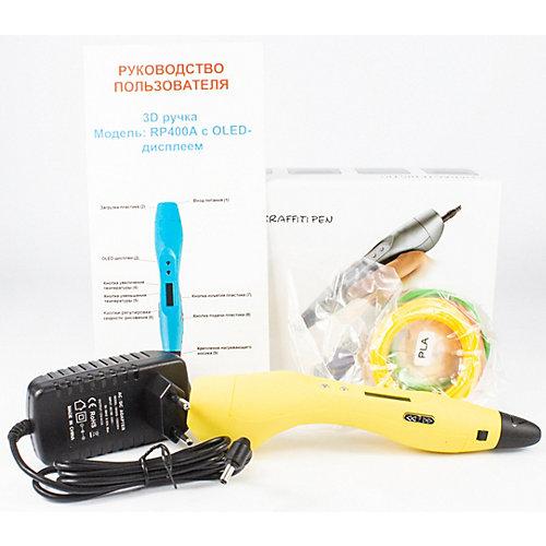 3D ручка Myriwell EasyReal RP400, желтый от Myriwell