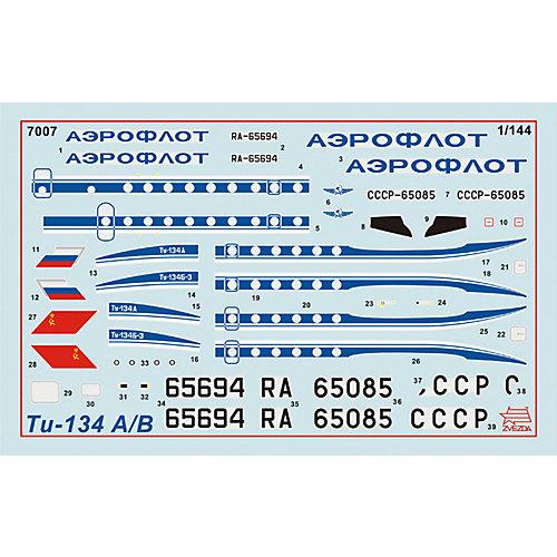 """Сборная модель Zvezda """"Пассажирский авиалайнер Ту-134А/Б-3"""" от Звезда"""