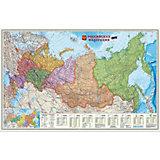 Карта настенная Геодом «Российская Федерация политико-административная Федеральные округа»