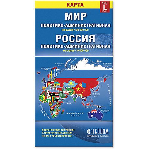 Карта складная Геодом «Мир и Россия. Политико-административная» от ГеоДом