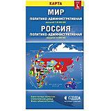 Карта складная Геодом «Мир и Россия. Политико-административная»