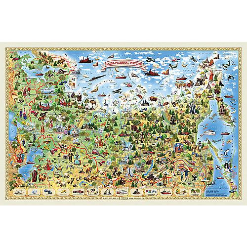 Карта России настенная Геодом «Наша Родина-Россия» от ГеоДом
