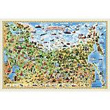 Карта России настенная Геодом «Наша Родина-Россия»