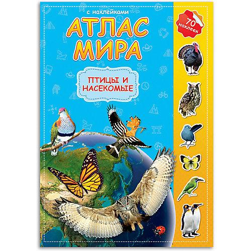 Атлас Мира с наклейками Геодом «Птицы и насекомые» от ГеоДом