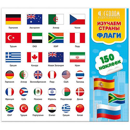 Наклейки в папке Геодом «Изучаем страны. Флаги» 150 штук от ГеоДом