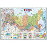 Карта настенная Геодом «Российская Федерация.+Инфографика»