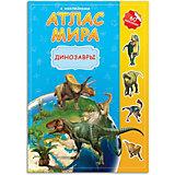 Атлас Мира с наклейками Геодом «Динозавры»
