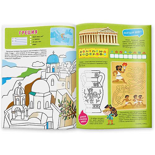 Книжка с наклейками №1Геодом «Путешествие по миру. Европа и Азия» от ГеоДом