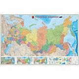 Карта настенная Геодом «Российская Федерация политико-административная»