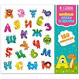 Наклейки в папке Геодом «Весёлые буквы и цифры» 150 штук