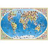 Карта Мира настенная Геодом «Страны и народы мира»
