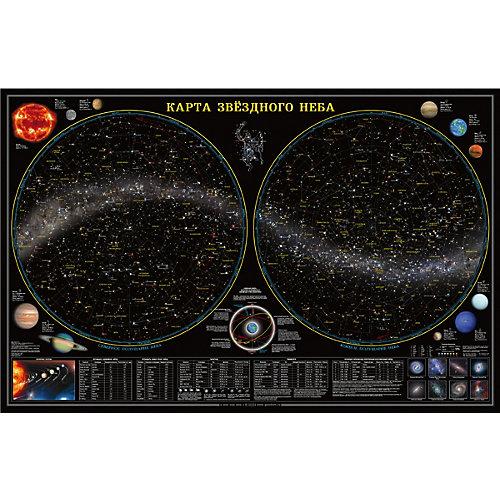 Карта настенная Геодом «Звездное небо/Планеты» от ГеоДом