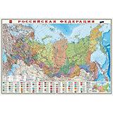 Карта настенная Геодом «Российская Федерация. Субъекты федерации