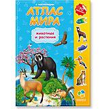 Атлас Мира с наклейками Геодом «Животные и растения»