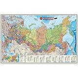 Карта настенная Геодом «Российская Федерация. Субъекты федерации»