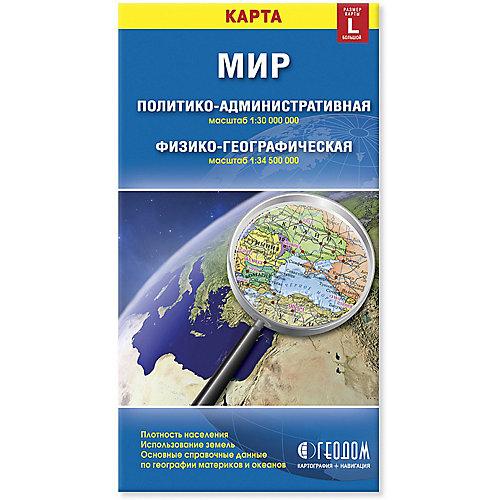 Карта складная Геодом «Мир. Политический+Физический» от ГеоДом