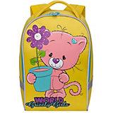 Рюкзак детский Grizzly, желтый