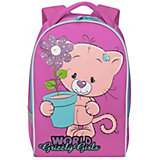 Рюкзак детский Grizzly, жимолость