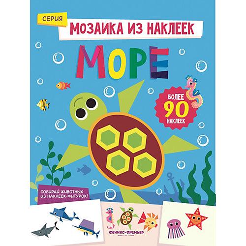 """Книжка с наклейками """"Мозаика из наклеек"""" Море, Ю. Разумовская от Fenix"""