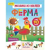 """Книжка с наклейками """"Мозаика из наклеек"""" Ферма, Ю. Разумовская"""