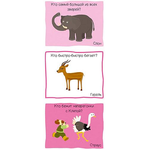 """Игровой словарь """"Суперзнатоки"""" Животные 2-3 года от Clever"""