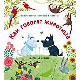 """Книга с окошками """"40 окошек"""", Как говорят животные"""